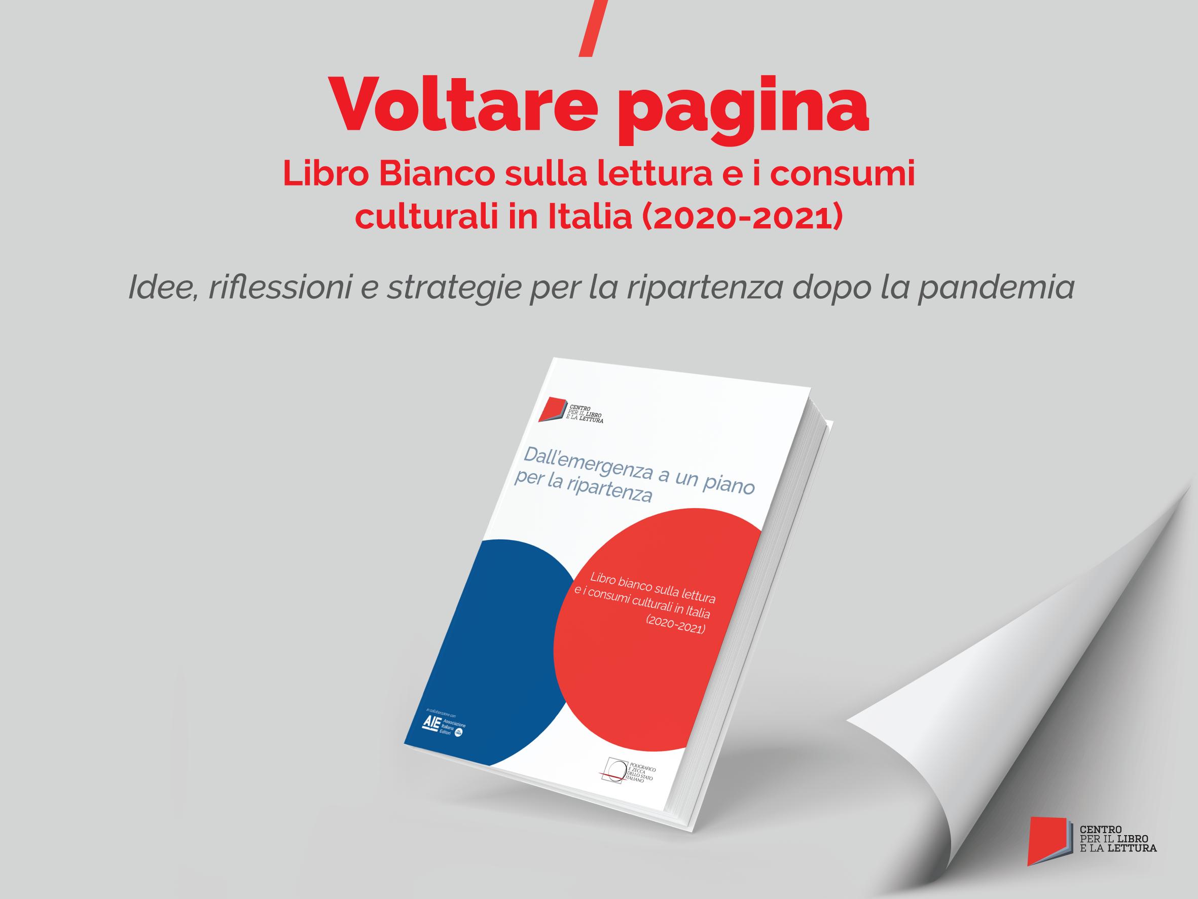 """""""Voltare pagina"""": il 31 marzo evento di presentazione del Libro Bianco sulla lettura"""