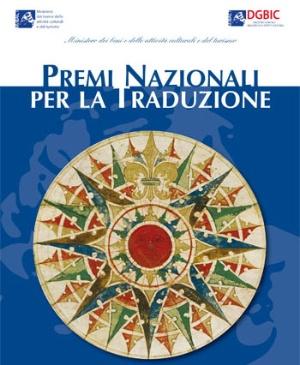 Premi Nazionali per la Traduzione: le novità dell'edizione 2021